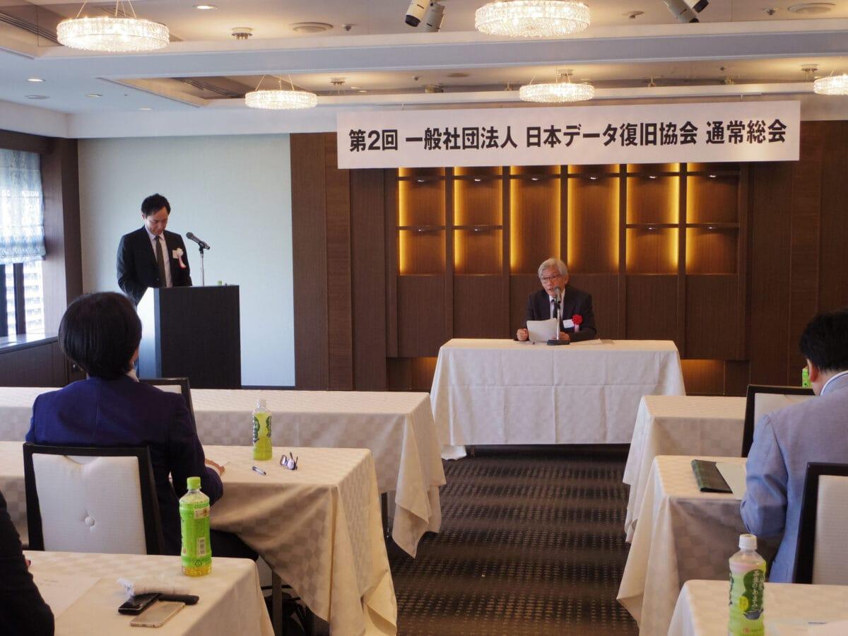 DRAJ会長(A1データ株式会社社長) 本田正の登壇シーン