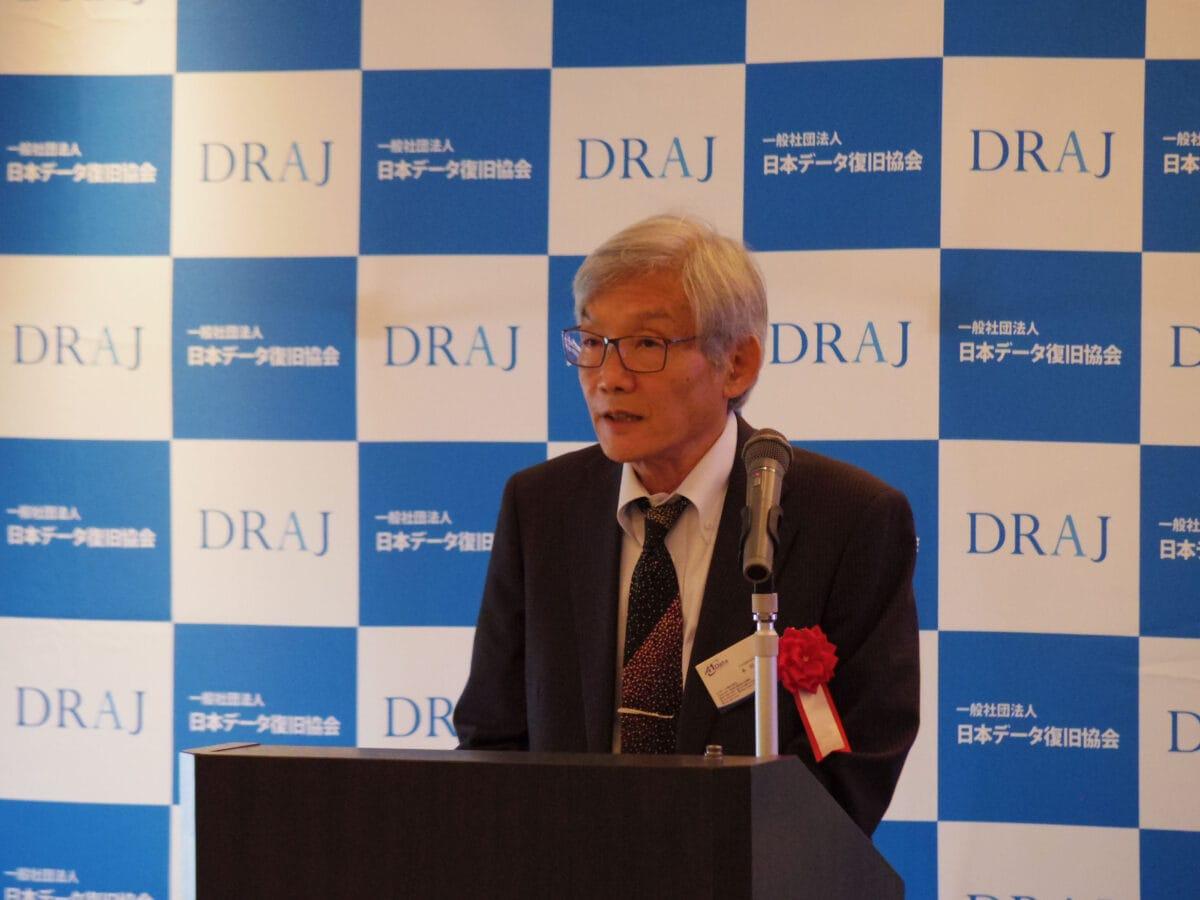 DRAJ会長(A1データ株式会社社長) 本田正の発表シーン
