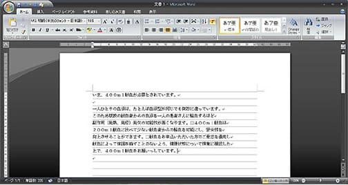 Office2007_Word